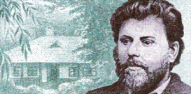 Scoala Ion Creanga